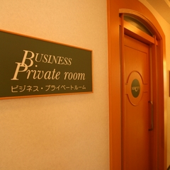 男性専用◇ビジネスに最適プライベートルーム【専用PC電源付】