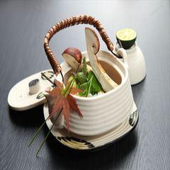 【11月だけの限定☆特別プラン】上州牛すき焼き&松茸料理 《お部屋食》
