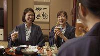 【新料理×厳選のお酒】多田屋の料理を引き立てるペアリングプラン