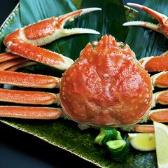【お手頃に蟹を味わう】ゆで蟹1杯付きプラン【北陸旅行応援】