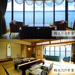 ■貴賓室/利久(りきゅう)■  季節を彩る旬会席プラン