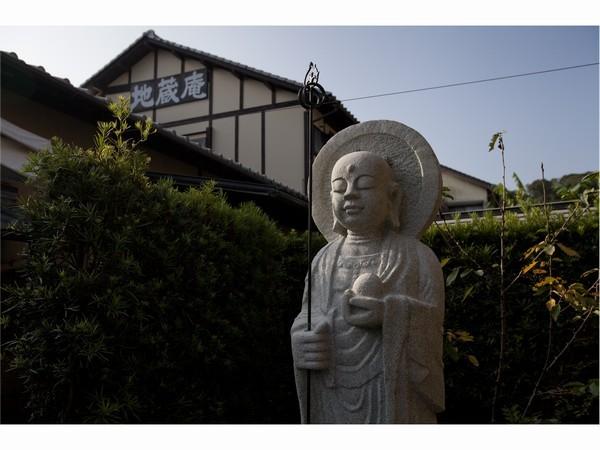『子宝・安産の宿』 地蔵庵 image