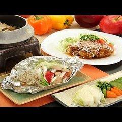 【リーズナブル】メインデッシュは肉料理×旬菜ホイル焼き♪『炊きたて釜飯』と一緒にどうぞ[1泊2食付]