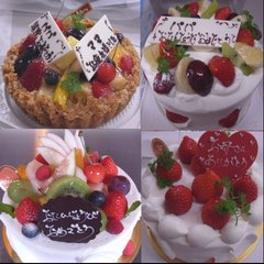 記念日をみんなで揃ってお祝いしましょう!ケーキ付お祝いプラン