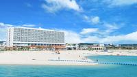 【春夏旅セール】春休み・GWはBBQも選べる夕食★青い海とサンセットを満喫するビーチ側客室/夕朝食付