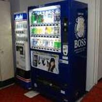 【和 室・洋室】QUOカード1,000円付き☆ビジネス・観光に嬉しい特典付きプラン♪
