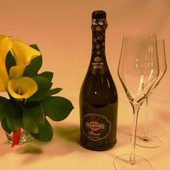 おんせん県【記念日編】カップルにおすすめ!スパークリングワインサービスプラン
