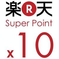 【素泊まり】ポイント10倍!お得なポイントアッププラン ■広島駅から徒歩3分の好立地