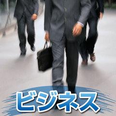 【ビジネス/素泊り】最終チェックイン21時迄!スタイリッシュダブルが人気♪