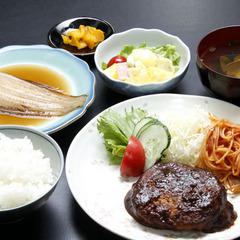 【1泊夕食付】頑張ったアナタに!栄養満点の夕食を♪ 【現金特価】