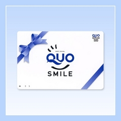 【QUOカード1枚付き】日にちが合えばビックリお得!