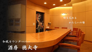 【弘前駅から徒歩約2分】【現金特価】素泊まり限定プラン♪