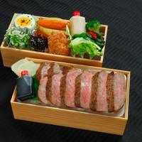 【ビジネスマン必見】和牛サーロインステーキ弁当付プラン