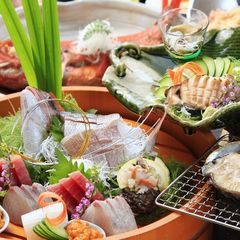 【お子様歓迎】料理ランクUP♪豪華鯛料理「伊豆海の膳」赤ちゃん温泉デビュー【ファミリー応援プラン】