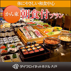 AM6:30オープン!!《和洋バイキング》ツインシングルユースプラン☆『朝食付』