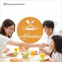 【朝食付】≪和洋≫AM6:30オープン!!【巡るたび、出会う旅。東北】