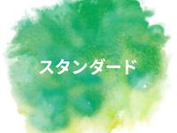 [スタンダードプラン]コンフォートブランドは全室禁煙ルーム◆<朝食&コーヒー無料>