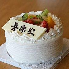 おんせん県【記念日編】 最上の記念日に創作和会席を!ゆふふケーキとフォトプレゼント♪