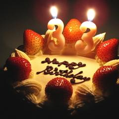 【お魚大好き♪お祝い旅行にピッタリ☆】女将自慢の新鮮海鮮づくし+ホールケーキでお祝い☆記念日プラン♪