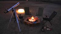 【一夜限りのイベント】望遠鏡メーカービクセンの「星空と焚火を楽しむナイトアクティビティ」体験付き