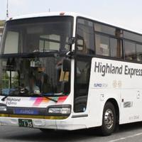 【休暇村→乗鞍山頂(畳平)行き】シャトルバス往復チケット付き宿泊プラン