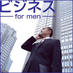 【ビジネス朝食付】IN18時・OUT9時★全部屋有線LAN・館内Wi-Fi完備
