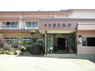 お食事いらず♪シンプルステイプラン♪【素泊まり】★和室3〜4名様で1室¥14、000季節のサービス付