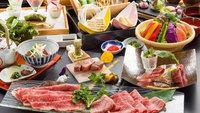 【コテージ】ステーキ・しゃぶしゃぶ・すき焼きと牛肉3大料理を満喫♪ 和牛づくし懐石 4/1〜7/16