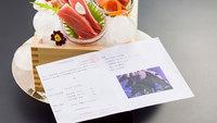 【極みシリーズ 本まぐろ】 一日 限定20食 清水港直送【本まぐろ懐石】プラン(10/1〜3/31)