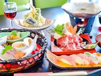 【スタンダードプラン】【2食付き】リブマックスリゾート桜島シーフロント