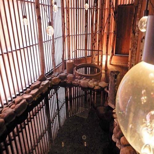 天然温泉 灯の湯 ドーミーインPREMIUM小樽 image