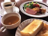 【朝食付き】手作りのお惣菜の和食、または、卵料理やスープ等の洋食が付いた、日替わりの朝食付きプラン