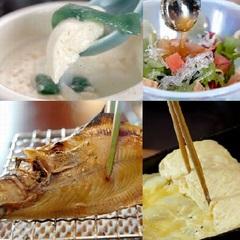 【基本会席】旅情MODANIZM!季節の旬食材を厳選した会席とプライベート空間で過ごす大切な時季