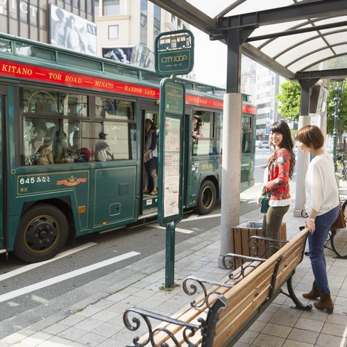 カップルにもお勧め♪シティー・ループバス1日乗車券付きプラン