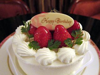 【誕生日プラン】 ハーフワイン・バースデーケーキ付。温泉付き客室で楽しむ バースデープラン