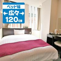 ◆喫煙シングル(ベッド幅120cm)