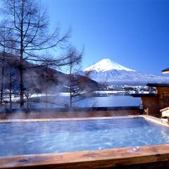 【秋冬旅セール】 富士吟景のスタンダードプラン☆1泊2食