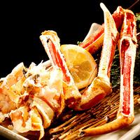 【高足ガニ祭り】2000円割引!高足ガニづくし<焼き・蒸し・刺身・天婦羅>