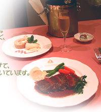 ★ 【Regent houseの グルメ & ラグジュアリープラン】