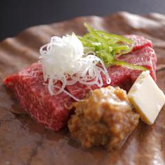 【赤ちゃん旅行応援!】さらにお料理グレードUP☆飛騨牛たっぷり贅沢コース