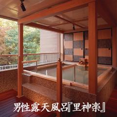 【一泊朝食プラン】チェックイン22:00までOK♪大浴場で癒し旅