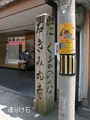 熊野古道応援シングルプラン