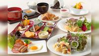 ◆【営業再開謝恩プラン第二弾】野菜たっぷりの朝食で活力アップ!お部屋お任せプラン♪<朝食付き>②