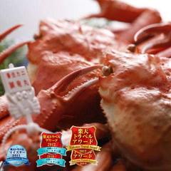 【春&秋P】かにプラン定番、迷ったらこれ!!「香住ガニ2.5はい付フルコース」プラン【当館一番人気】