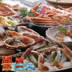 【冬P】「もうお腹いっぱい!」ドド〜ンとかに3バイ『いい旅プラン フル』【冬季当館一番人気】<香住>