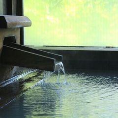 【素泊まりプラン】源泉掛け流し温泉を満喫♪お食事なしのシンプルプラン