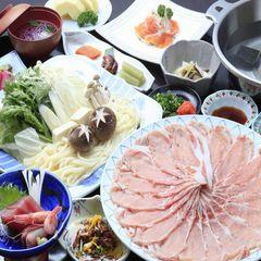 【スタンダード】三元豚しゃぶしゃぶ大鍋膳プラン【巡るたび、出会う旅。東北】
