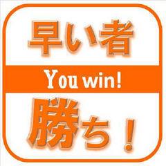 掛川グランドホテル image
