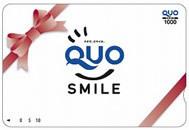 【ビジネスマンにおすすめ】QUOカード1000円朝食バイキング付◇どちらも領収書に表記無