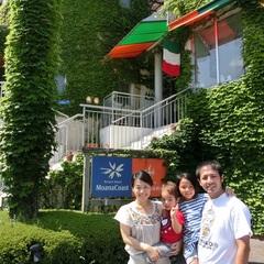 【#徳島あるでないで】ファミリープラン<1泊2食付〇お部屋食〇添い寝無料>